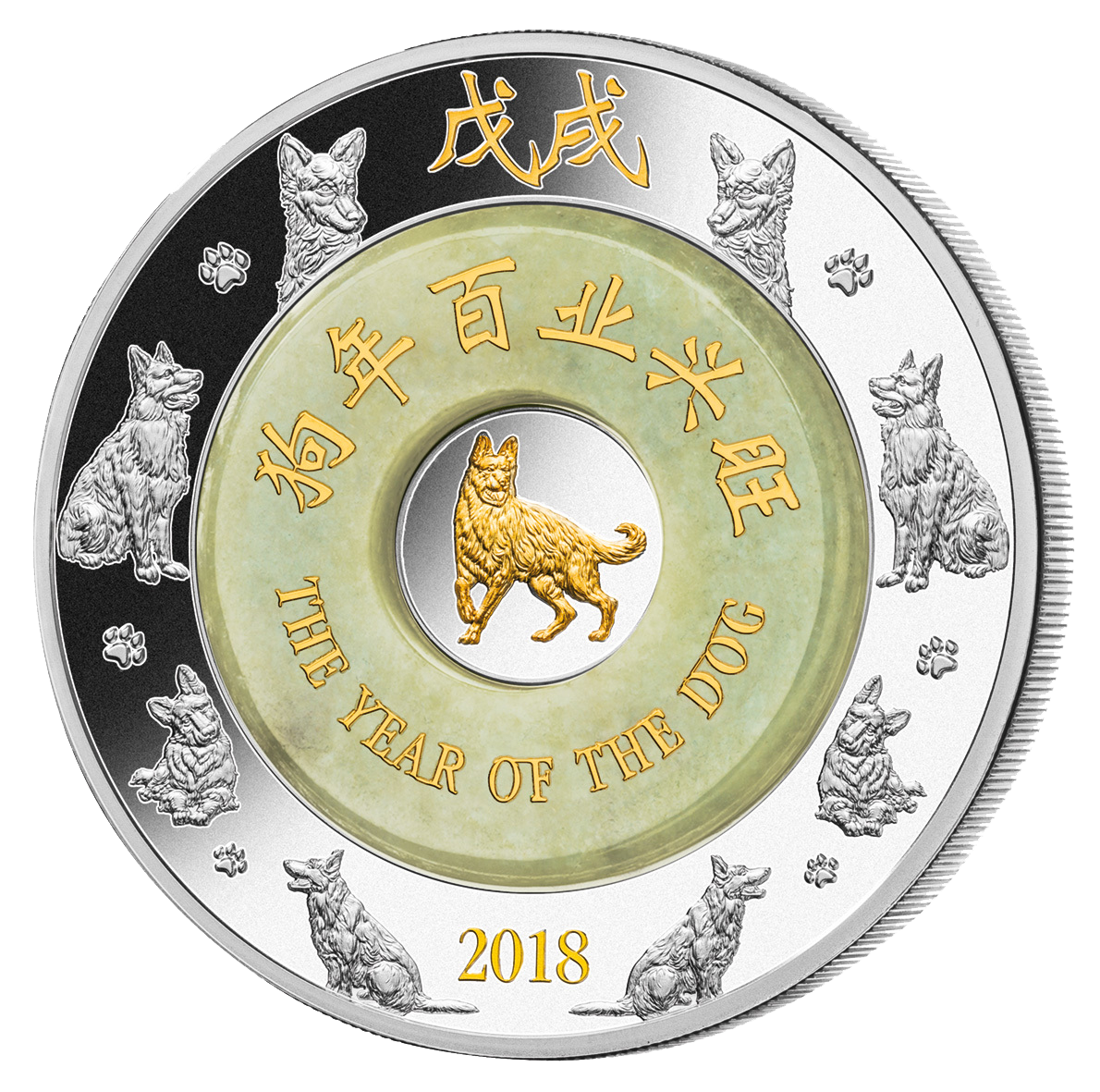 Silver Collectors Coin Laos 2018