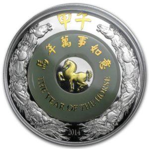 Laos 2014 - 2000 KIP Chiński Rok Konia Jadeit - 2 oz Srebrna Moneta