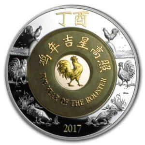 Laos 2017 - 2000 KIP Księżycowy Rok Koguta Jadeit - 2 oz Srebrna Moneta