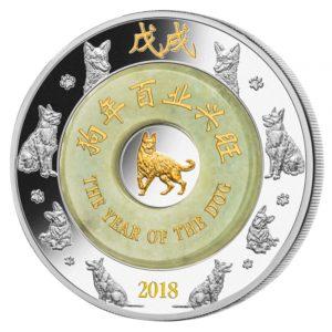 Laos 2018 - 2000 KIP Księżycowy Rok Psa Jadeit - 2 oz Srebrna Moneta