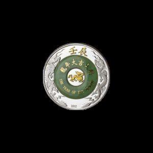 Laos 2012 - 2000 KIP Chiński Rok Smoka Jadeit - 2 oz Srebrna Moneta