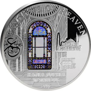 Cook Islands 2016 - 10$ Okna Niebios Katedra Palma de Mallorca - Srebrna Moneta