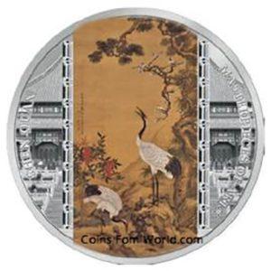 Cook Islands 2017 - 20$ Masterpieces Of Art Shen Quan Żurawie - 3 Uncje Srebrna Moneta