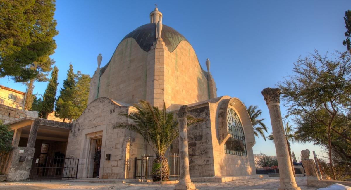 Dominus-Flevit-Church.jpg