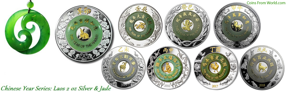 Laos-Jade-Silver-Proof-Coin-Series-Banne