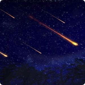 Atlas Meteorytów