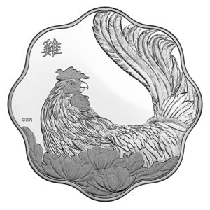 "Kanada 2017 - 15$ Lotus Kalendarz Chiński Rok Koguta Lunar ""8"" - Srebrna Moneta"